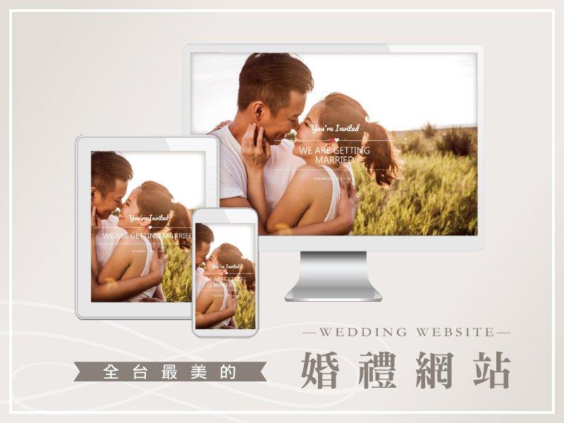 電子喜帖 婚禮網站
